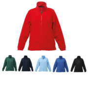 Womens Regatta Fleece Main Image